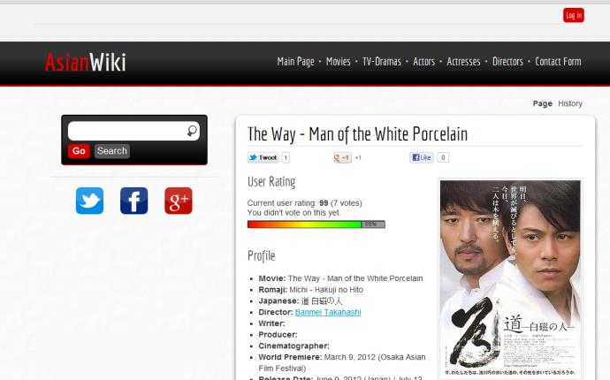 AsianWiki.com MediaWiki skin design