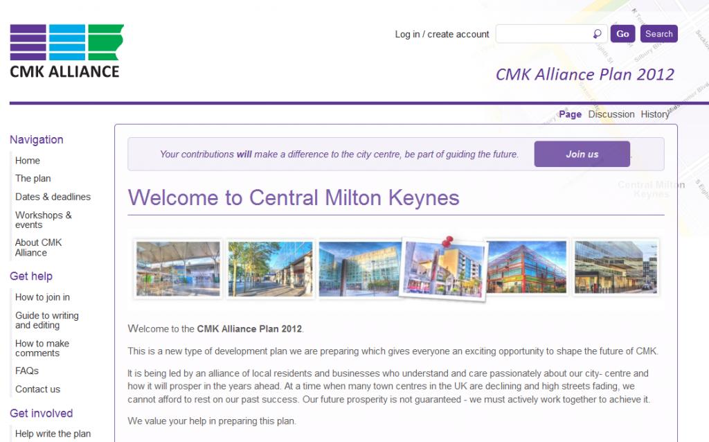MediaWiki design for CMK Alliance Wiki